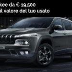 Jeep Cherokee Torino